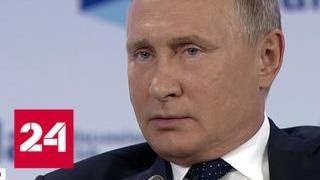 Путин уточнил, кто попадет в рай - Россия 24