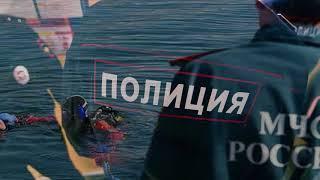 В Тотемском районе утонул мужчина