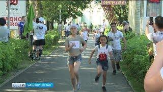 200 уфимцев состязались в забеге проекта «Ломая барьеры»