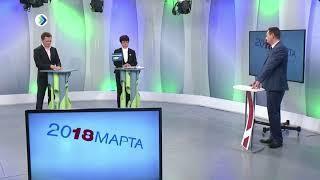 Дебаты с участием доверенных лиц кандидатов на должность Президента РФ.  28.02.18.