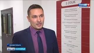 Областной перинатальный центр в Архангельске готов к работе