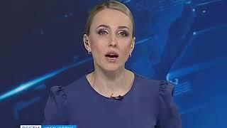 Вести Красноярск 22 мая 2018