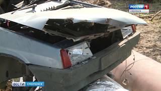Корреспонденты ГТРК «Смоленск» нашли водителя летающей «девятки»