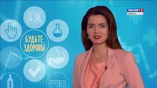 """""""Будьте здоровы"""" (эфир 17.02.2018)"""