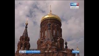 Вести Санкт-Петербург. Выпуск 20:45 от 17.09.2018