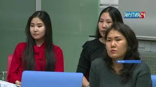В Якутии стартовала федеральная программа «Ты — предприниматель»