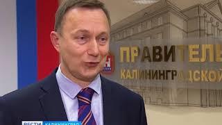 Замену Воищеву найдут в конце апреля 2018 года