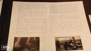 Уникальные кадры середины XX века переданы в областной центр документации