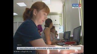 В центрах занятости организованы бесплатные курсы профессиональной переподготовки для пожилых