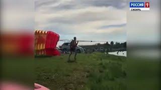 В Хакасии мужчина разбился насмерть во время катания на парашюте