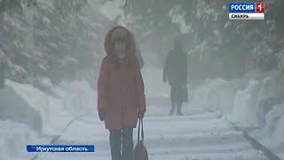 Из-за сильных морозов в Сибири отменяют междугородние рейсы и вводят режим «черного неба»