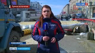 Огромные дыры в асфальте устраняют в центре Новосибирска