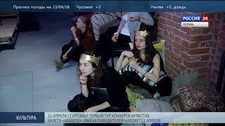 Yuri`s Night: Космическая вечеринка