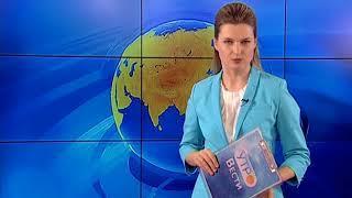Вести-Ярославль от 17.04.18 7:35