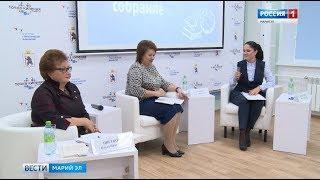 В Йошкар-Оле впервые прошло республиканское родительское собрание в режиме видеоконференцсвязи