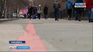 Красная линия: новый туристический маршрут обозначили в центре Новосибирска