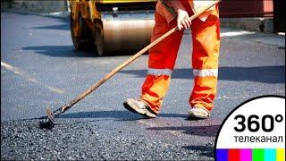 В Московской области начался ремонт автодорог