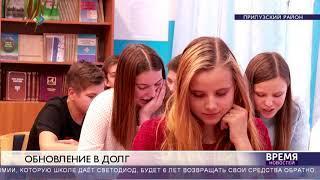 Школьникам из Объячево ничего не угрожает!