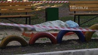 В Саранске прогремел взрыв