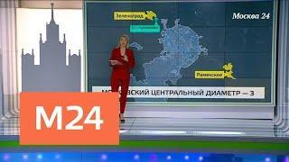 """""""Москва сегодня"""": станцию """"Беломорская"""" откроют до конца 2018 года - Москва 24"""