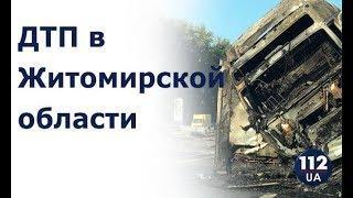 Смертельное ДТП в Житомирской области: двое погибших