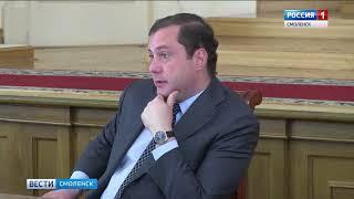 Глава региона встретился с депутатами Смолгорсовета