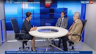 Эксперты рассказали о перспективах развития новосибирского научного центра