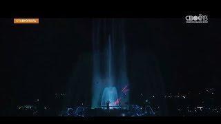 Исправен ли светомузыкальный фонтан в Ставрополе, выяснят в прямом эфире Своего ТВ