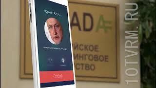 Ю.Ганус о прекращении сотрудничества с Мордовией