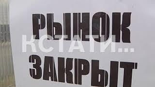 """На пр. Ленина сносят  рынок """"Народный"""""""