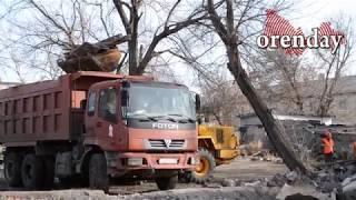 Снос расселенного дома в Оренбурге