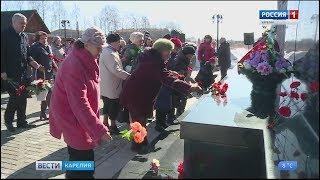 Во всем мире вспоминают жертв фашистских концлагерей