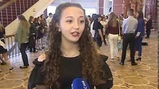 Ярославский педагогический колледж провел праздник для первокурсников
