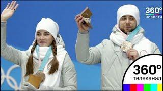 Крушельницкий и Брызгалова вернутся с Олимпиады без судебных разбирательств
