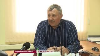 Дороги Первомайского района сковал гололёд