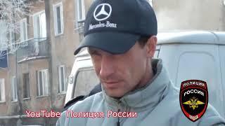 Полиция России-НАПАДАЛ НА ЖЕНЩИН