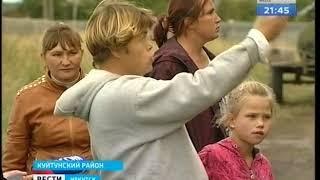 Часть школы обрушилась во время занятий в селе Уян Куйтунского района