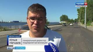 Заместитель главы Архангельска Виталий Акишин инспектировал как идёт ремонт дорог в городе