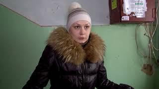 Жители дома на ул. Шелковичной недовольны работой своей управляющей компании