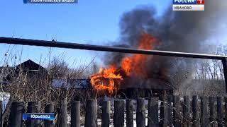 В частном доме, сгоревшем в Юрьевце, погиб мужчина