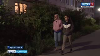 В восьмом микрорайоне Архангельска появились новые фонари