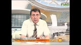 """""""Город С"""" от 21.06.2018"""