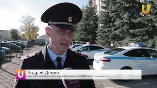 Новости UTV. Статистика ДТП за прошедшую неделю