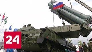 """Форум """"Армия-2018"""" позволяет сегодня увидеть завтра российских вооруженных сил - Россия 24"""