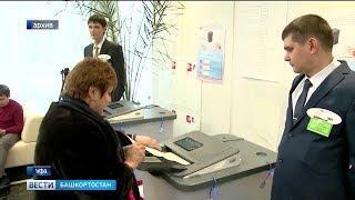 К выборам в Госсобрание Башкортостана КОИБами оснастят 811 участков