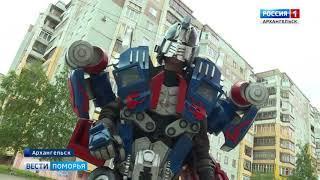 Архангельск отметил свой 434 День рождения