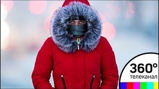 Весна задерживается: в Москву вернутся сильные морозы