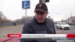 Погоня та збитий пішохід. ДТП на Харківській у Сумах