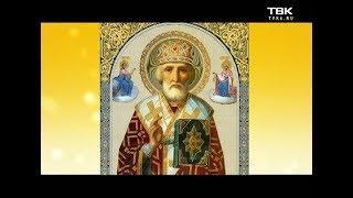 Слово Мотриполита: про Святителя Николая Чудотворца