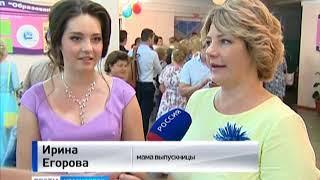 Красноярским отличникам вручили золотые медали «За успехи в учении»